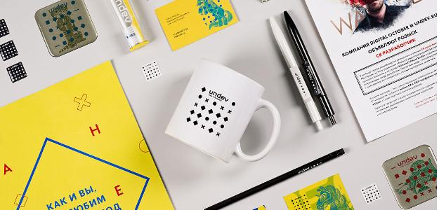 The Four Essentials of Brand Development